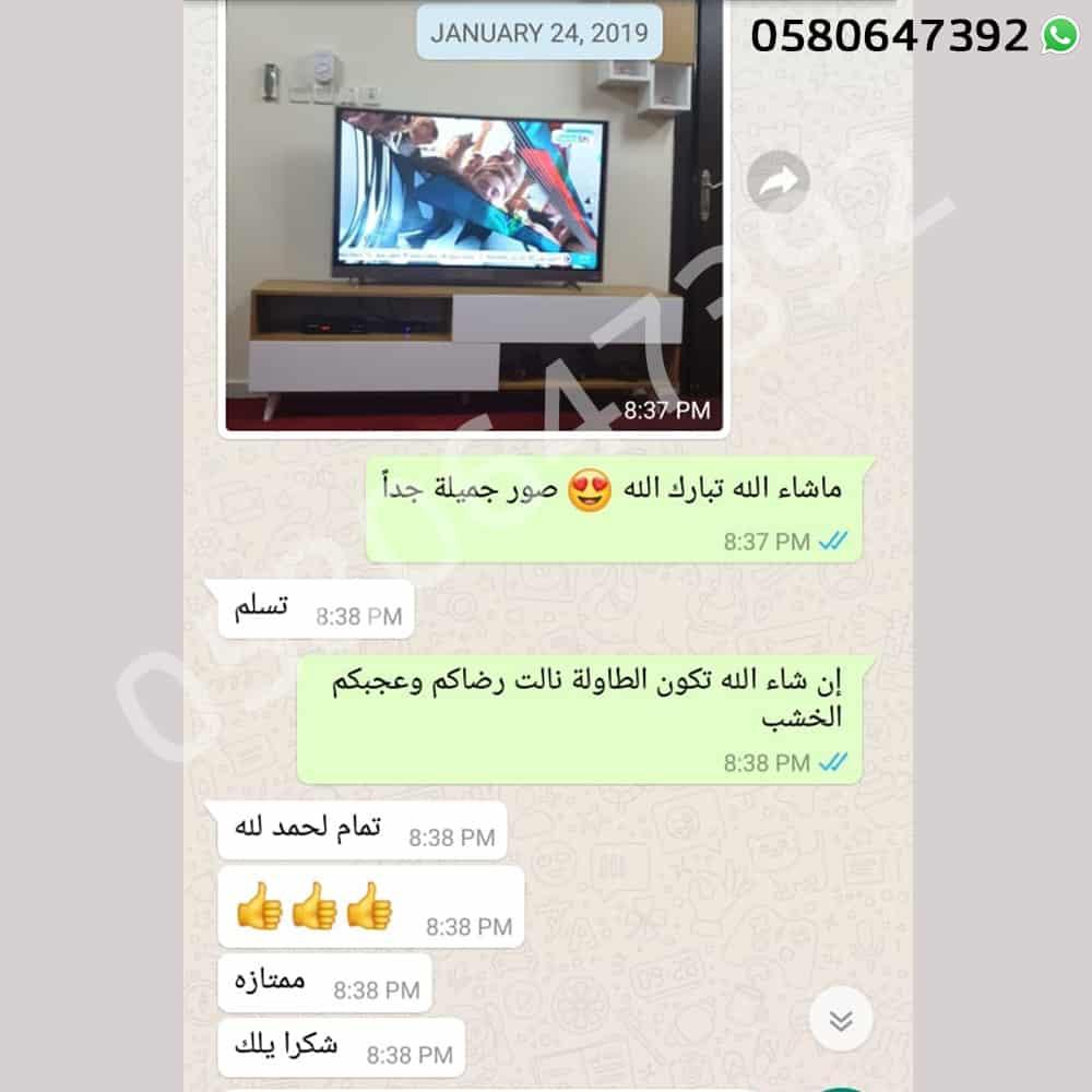 طاولات تلفزيون تصوير عميل